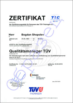 Сертификат TÜV International Certification (TIC) – QM «Менеджер по качеству»