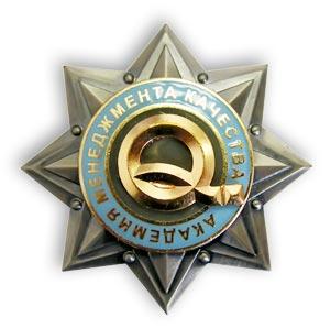 Нагрудный знак Международной академии менеджмента качества