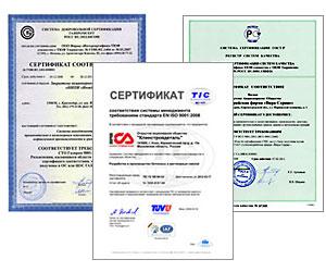 Интерсертифика-ТЮФ - сертификация систем менеджмента в TÜV International Certification (Германия) и в системах добровольной сертификации ГОСТ Р и ИНТЕРГАЗСЕРТ